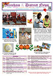 Entire October 2014 issue in PDF